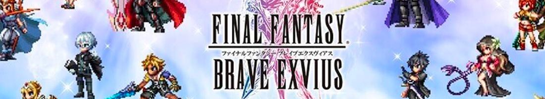 Télécharger Final Fantasy Brave Exvius pour PC (Windows) et Mac (Gratuit)